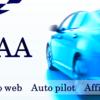 効果あり!「AAA ~ Autoweb Autopilot Affiliate ~」を実践中!