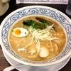 【今週のラーメン1621】 あら焼鶏白湯 カシムラ (東京・汐留) 濃厚あら焼鶏白湯そば