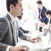 全社員に給料を知られるのってアリ?「中小企業ならでは」の人事・評価制度