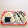 ツナマヨおにぎりパン