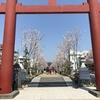 鎌倉にきて2年ちょっとで想うこと