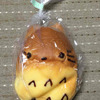 【北九州市グルメ】お好みのパンを選んで買える!800円分がランパス利用で500円!【Daiki Bakery(ダイキベーカリー)】