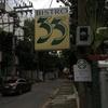 BISTRO33とpassion cafe
