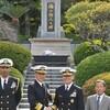 緊密な日米関係に焦る中国政府