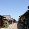 【三重県】道の駅『関宿』