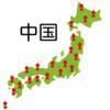 安い薬局ランキング【中国地方】地図に基本料をプロットしてみました(2018年)