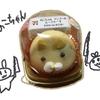 【残酷!】ねこちゃんを食べる