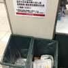 レジ袋有料化と食品トレイ