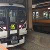 【E257系】かいじ波動輸送 武田菱の車両に乗車