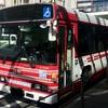 「京阪バスの運転手のテクがすごい!」◇ 日記