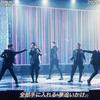 【動画】三代目J SOUL BROTHERSがFNS歌謡祭(2019年12月4日)に出演!Welcome to TOKYO!