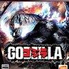 PS4の『ゴジラ-GODZILLA-VS -』ってなんでプレミアついてるの?