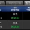 +55037円