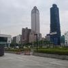 台湾旅行1日目① 初めての台湾へ