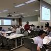 東京電機大学の埼玉鳩山キャンパスにてFD研修会の講師をしてきました。