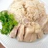 Anova Precision Cookerで低温調理 Vol.11 鶏肉の調理温度、塩水漬け(ブライニング)と海南鶏飯(カオマンガイ)のレシピ