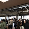 町田の酒販店有志が主催する日本酒イベント『ニッポンのサケまつり』に行ってきました。