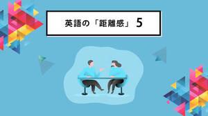 Helloだけのあいさつは卒業!英語の品格がUPする5つのルール