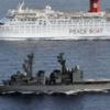 ◇ピースボートの護衛・ソマリア沖