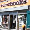 書店を巡る旅 in イギリス 28日目 サウサンプトン