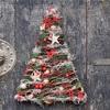 クリスマスツリーを手作りで作ってみんなで飾り付けしたいんだ!!