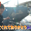 窪田正孝はペット用吸水タオルで体を拭く!洗車をする姿がカッコよかった〜。