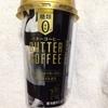 ファミマのバターコーヒーって美味しいの?自分でも作れるの?