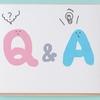 障害者雇用面接ではどんな質問をされるのか?想定質問をお伝えします