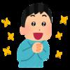 【必見】キンコン西野亮廣さんの著書『新世界』が全ページ無料で読めるってばよ!