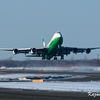 Eva Airways Boeing 747-400 in New Chitose