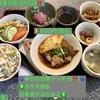 🚩外食日記(605)    宮崎ランチ   「アンの家」③より、【本日の日替ランチ(B)】‼️