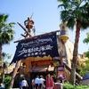 上海行ったら、カリブの海賊に絶対乗るべき