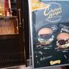 【金沢 ハンバーガー】「炭火焼チャーシューバーガー」「炭火焼チャーシューてりやきバーガー」ラーメン屋 豚蔵 (とんぞう)