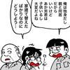 寄稿記事【兼業農家の会社の先輩が提案したお米の値段が驚異的!】