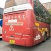北京からウランバートルへバスと寝台列車で行きます①