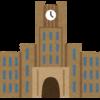 センター試験 世界史Bの傾向と対策(1 出題パターン用語編)