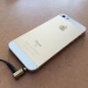 【小さくて軽い】iPhone SEを1ヶ月使ってみて最強だったというオハナシ。【コスパ◎】