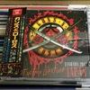 ガンズ・アンド・ローゼズ、日本公演のブートCD販売早すぎwww