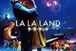 映画「La La Land」の舞台はバングラデシュなんじゃないか説【ネタバレあり】