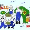 VALU絵2018.5.1〜15.30(くらげイラスト)