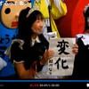 コミュ☆SHOWのともだち万博 #28 最終回