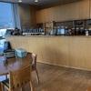 狭山池博物館で美味しいコーヒー サヤマヒストリー カフェ