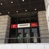 東京証券取引所に行ってきました!