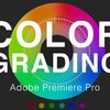 vol.56 Adobe Premiere Pro 初めてのカラーグレーディング