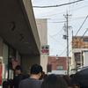 浜松餃子 「むつぎく」1時間待ちで食べてきました。