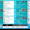 【ポケモン剣盾S1】ブースター入り終盤最高809位/最終933位 レート2022炎王 Blaster BanG Dream!