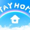 【おうち時間】6歳息子が家で楽しんでいる遊び 3選