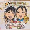 小学生の女の子への誕生日祝いの似顔絵ギフト