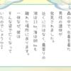ウミガメのスープ問題・解答集(治したがらない男ほか)