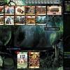 Dominion Online 対戦録 96